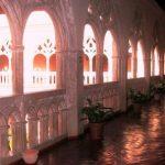 Hospederia del Real Monasterio de Guadalupe Geovilluercas
